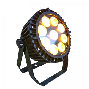 led uplights for sale