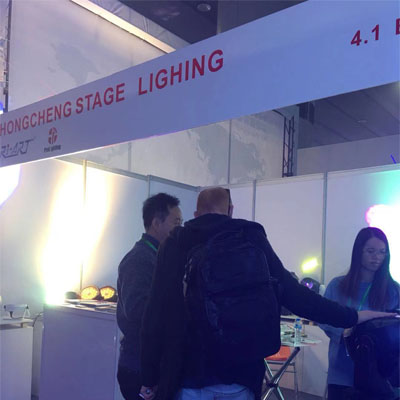 Feedback for Prolight + Sound Guangzhou 2019